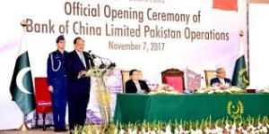 Bank of China begins operations in Pak, opens first branch in Karachi