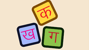 Hindi now fourth most-spoken language in New Zealand