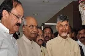 President Dedicated 4 Projects to Andhra Pradesh