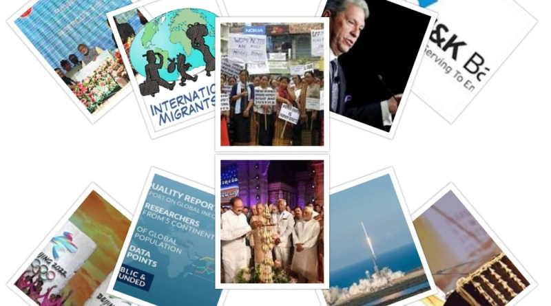 Current Affairs Today – December, 18th, 2017   Latest News and Updates
