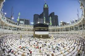 India's Haj Quota Increased for the second consecutive year