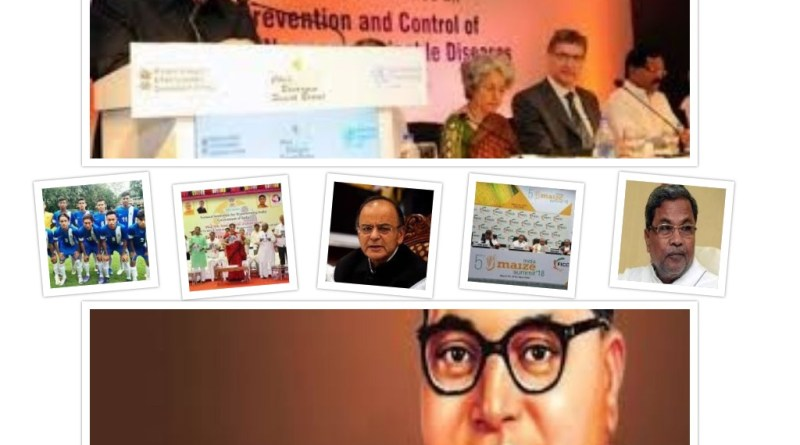 Current Affairs Today – March, 25th, 2018 | Latest News and Updates