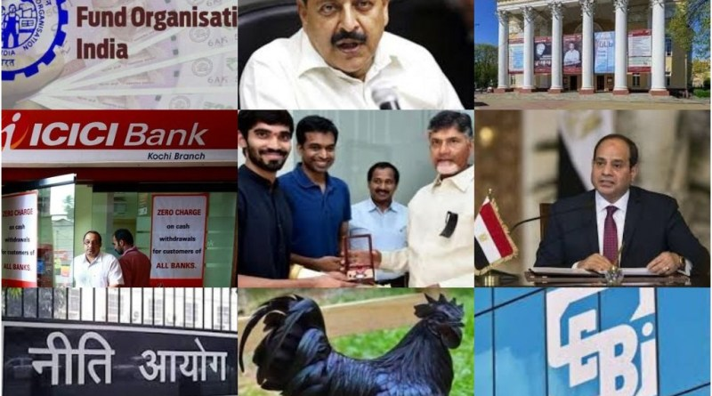 Current Affairs Today – March, 31st, 2018 | Latest News and Updates