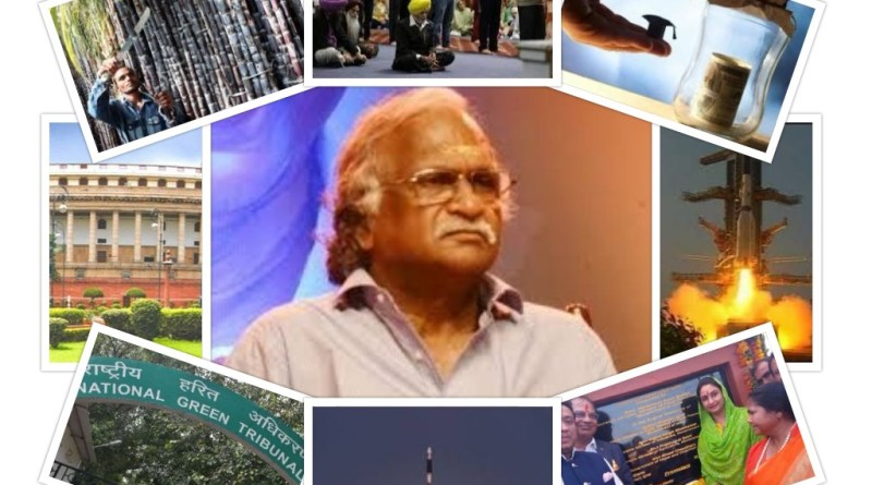 Current Affairs Today – April, 1st, 2018 | Latest News and Updates