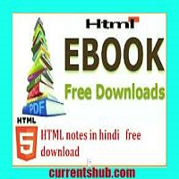 web technology notes in hindi pdf Archives - Currents Hub