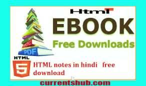 HTML Notes in Hindi pdf free download