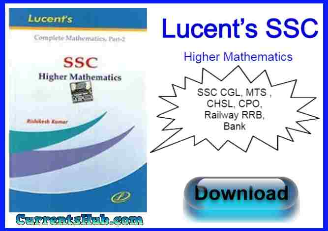 Lucent's SSC Higher Mathematics Book PDF Free Download