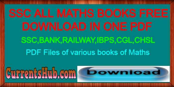 Download PDF files of Maths Book- गणित पुस्तक की