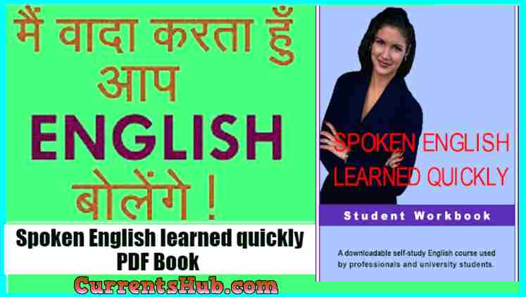 Spoken English learned Quickly PDF Book Free download
