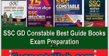 ssc gd book pdf in hindi