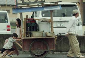 Mr. Long, ミスター・ロン, Chen Chang, Yiti Yao, Runyin Bai, Berlinale 2017, international film festival Berlin, ベルリーン国際映画祭, Japanese movie, japanischer Film, Sabu