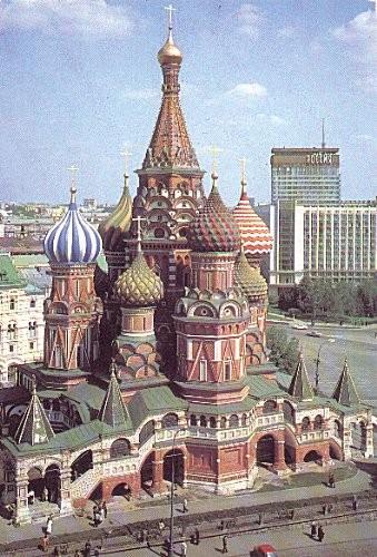 Curso de Ruso