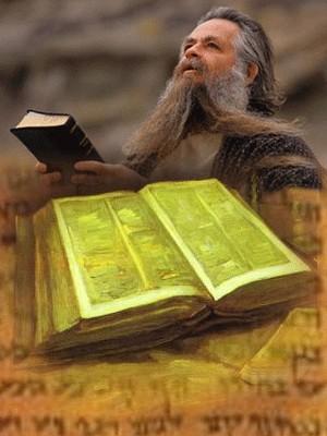 Descifrar el código secreto de la Biblia