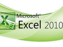 Introducción a este programa con el curso excel 2010
