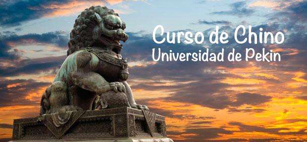 curso de chino gratis ofrecido por la Universidad de Pekín