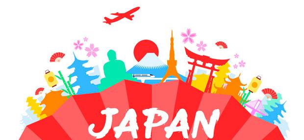 curso de japonés gratis en 13 lecciones