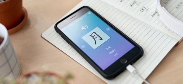 curso chino mandarin gratis y online