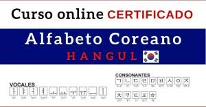 alfabeto coreano hangul