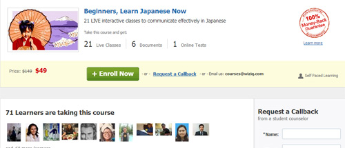 Japanese (for beginners)