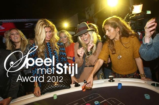 blogmij2012speelmetstijl1 - Maak kans op een FashionCheque of kaarten voor de finale van de Speel met Stijl Award 2012!