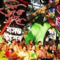 Culture and Festivals Bangladesh