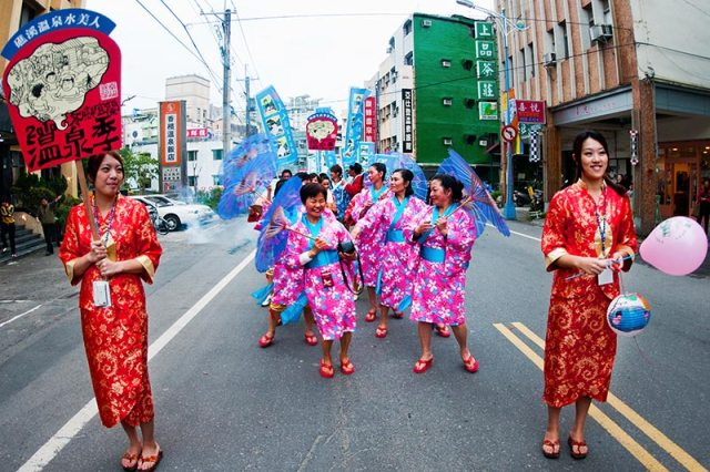 Culture and Festivals in Yilan