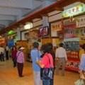 Shopping Nantou