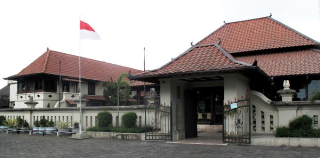 Museum Sonobudoyo in Yogyakarta