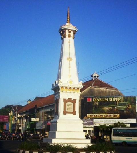 Tugu Monument in Yogyakarta
