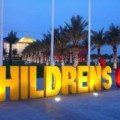 childrens city, dubai