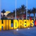 childrens city, dubai