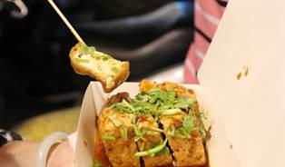 sticky tofu, local dish, taoyuan, taiwan