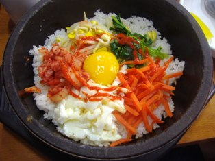 bibimbap, local delicacy, korea, busan
