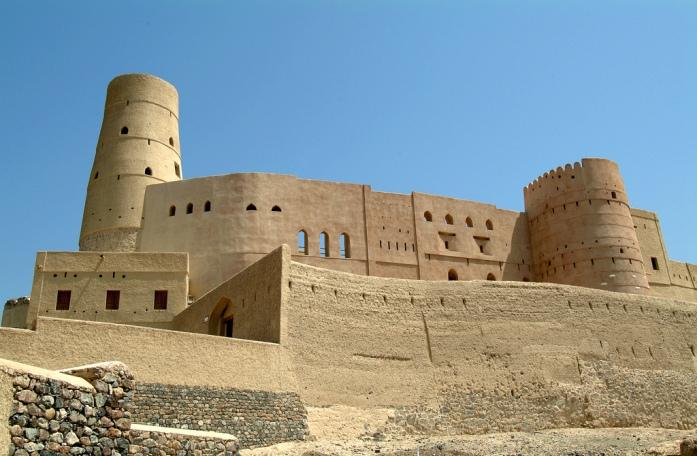 oman's fort