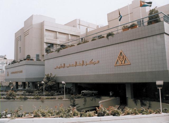 hospital, amman, jordan
