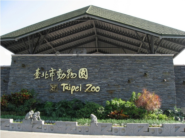 zoo, taiwan, taipei