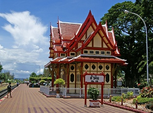 train station, thailand, hua hin