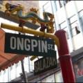 chinatown, binondo