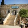 archaeological musem, jordan, amman