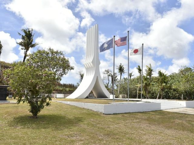 memorial park, guam, attractions