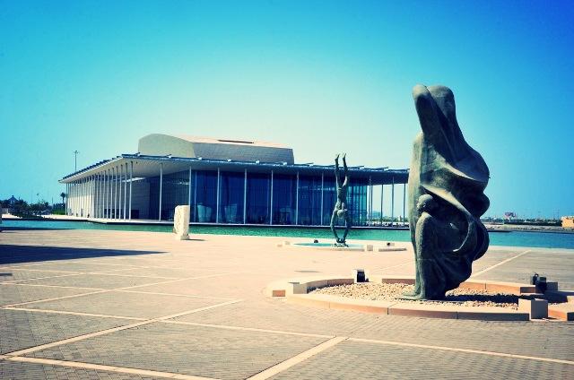 national museum, bahrain, oldest museum