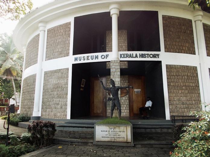 museum, kochi, india