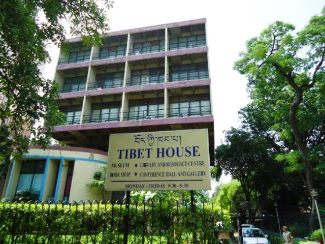 tibet house, india, new delhi