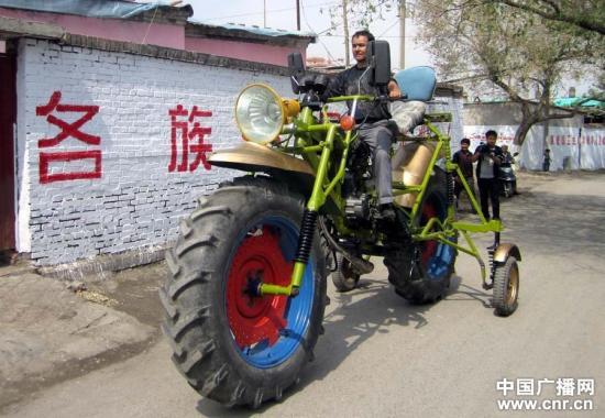 Bigger giant china bike
