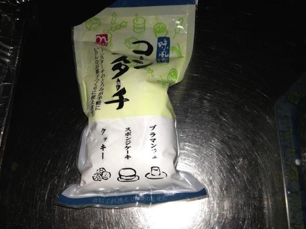Sabidani taisaku 04