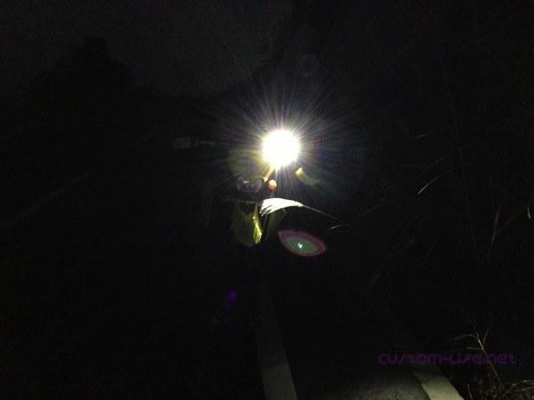 LEDlight 250SB 01