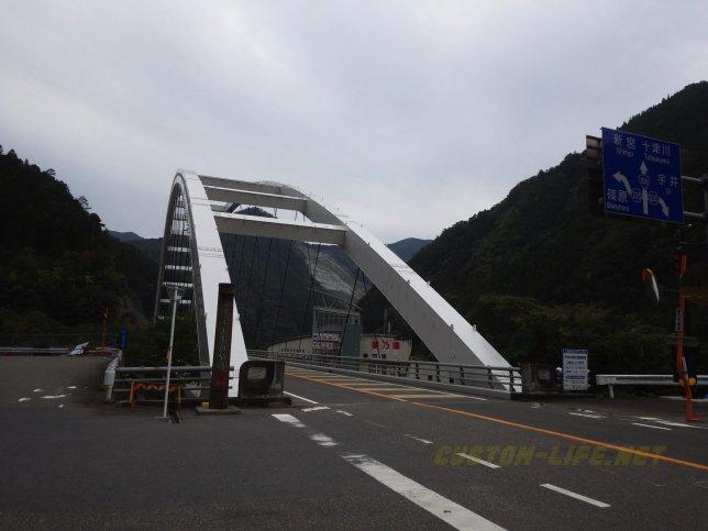Touring2014 aki 04