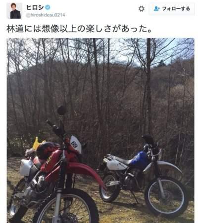 Hirosi xr250 02