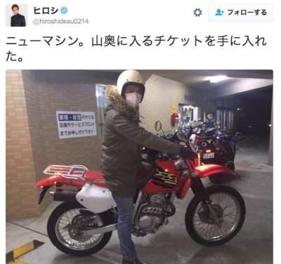 Hirosi xr250 03