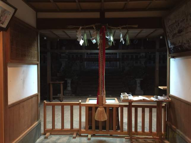 Kamahachiman 07